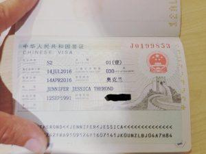 visa chinois