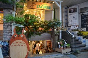 Boutique Ghibli