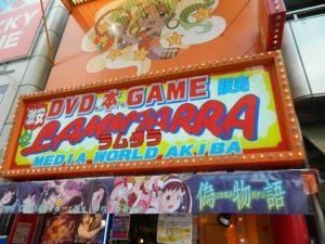Quartier Akihabara-2