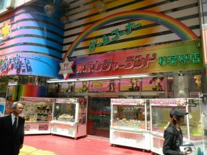 Quartier Akihabara-3