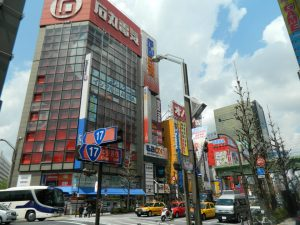 Quartier Akihabara
