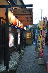 Rue commerçante - restaurant 2