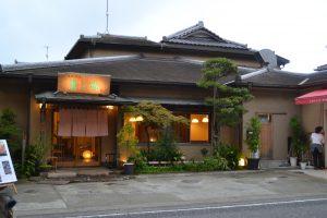 Rue commerçante - restaurant