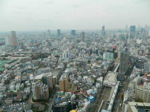 Yebisu Garden Place - Vue panoramique