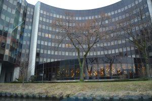 Palais des droits de l'homme