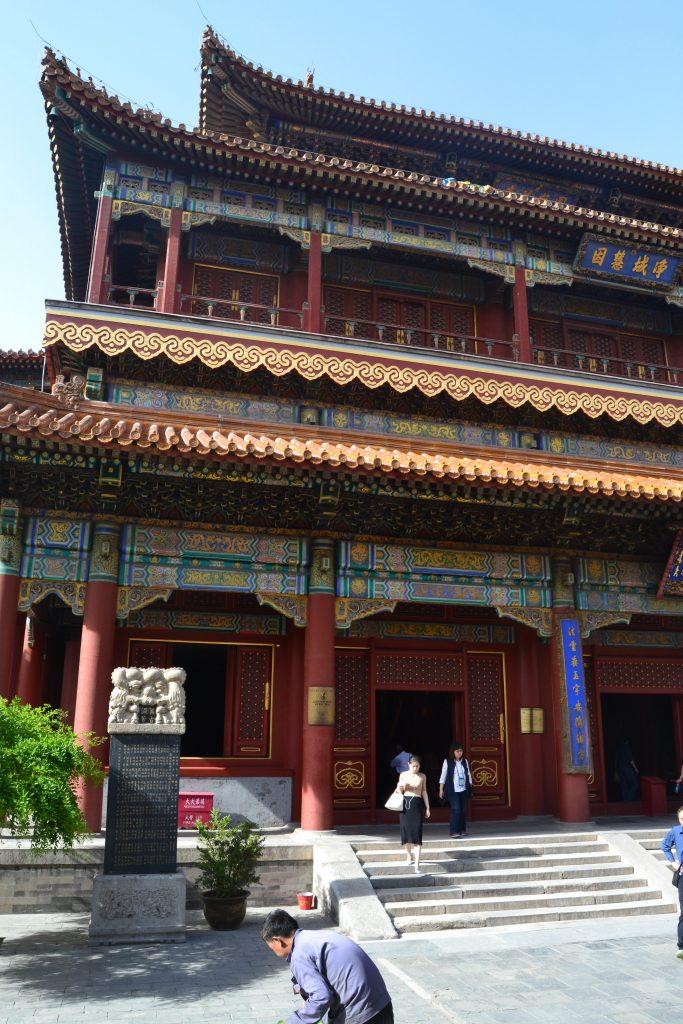 Lama Temple - 2