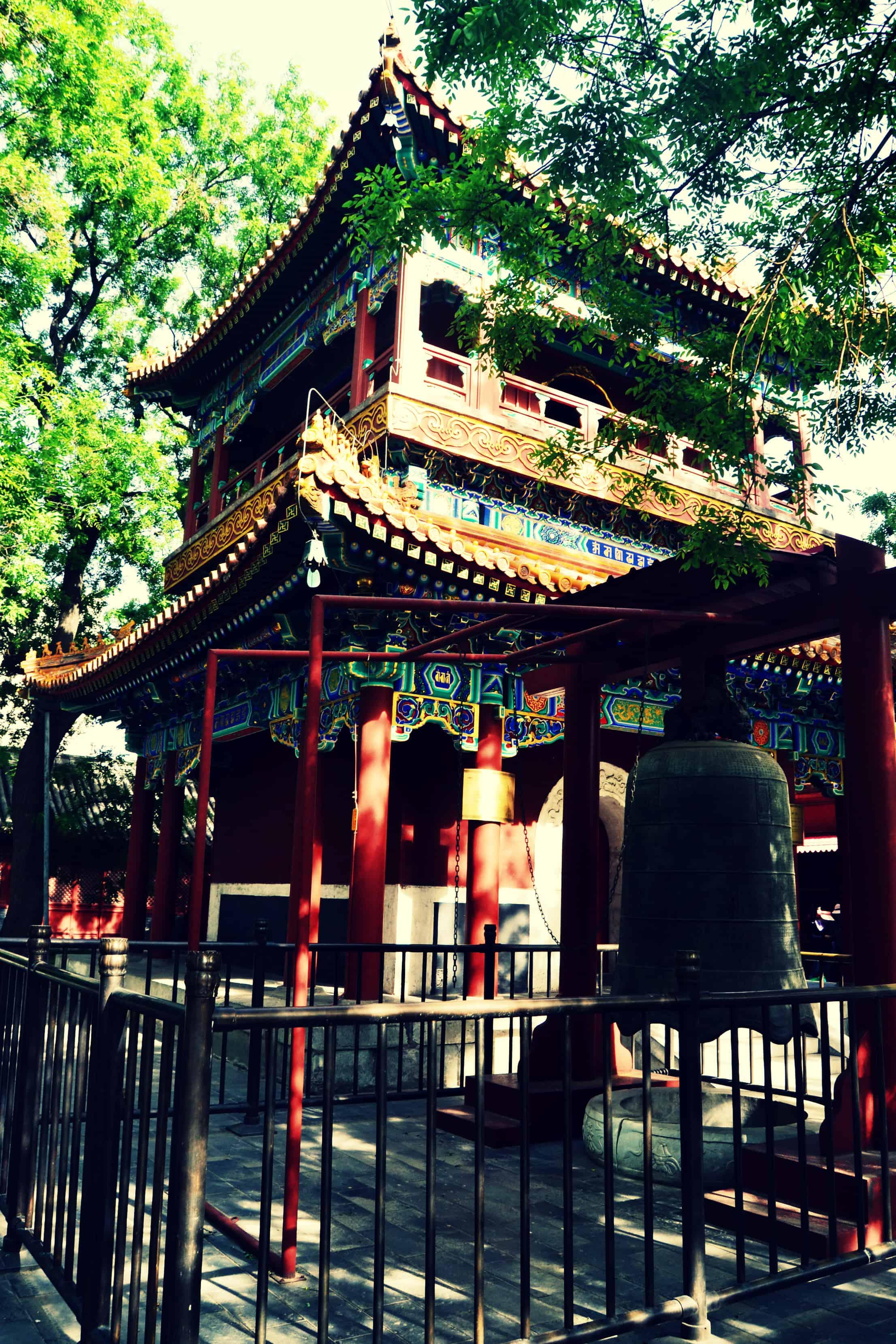 Lama Temple - Pékin