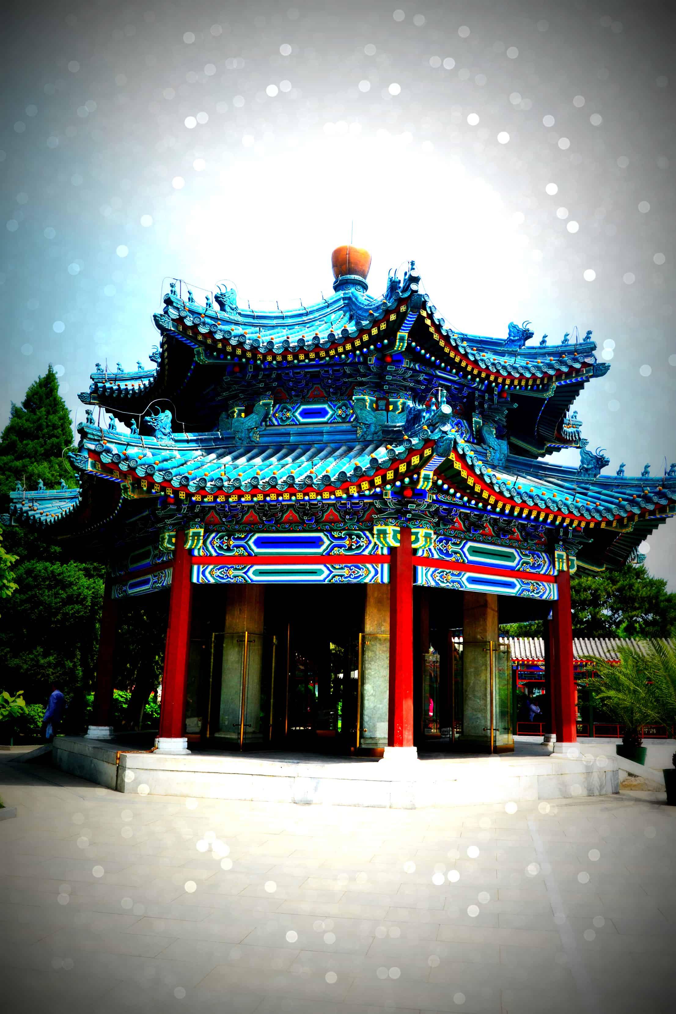 Jardins du la Citée Interdite - Pékin