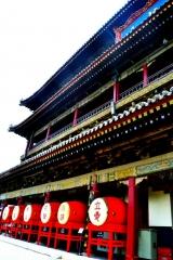 Tour des Tambours - Xi'An