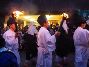 Yamayaki Festival
