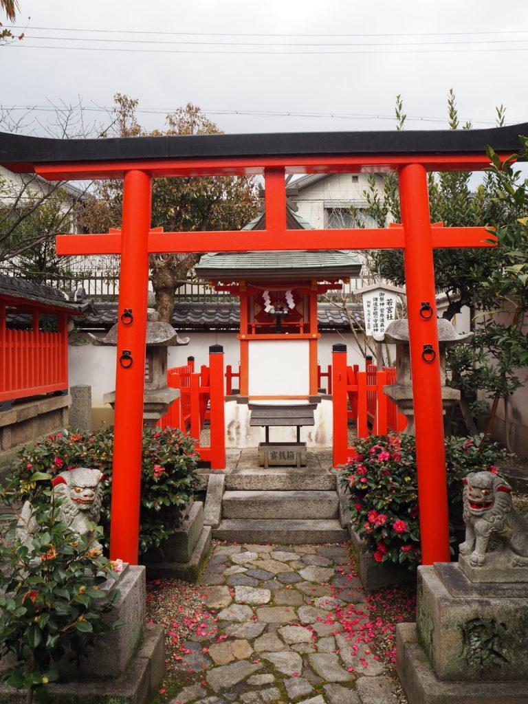 Ruines Gango-ji