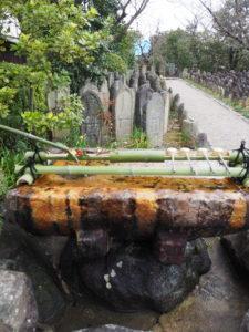 Gango-ji