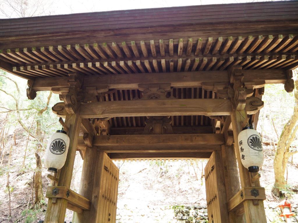 randonnée de Kibune a Kurama