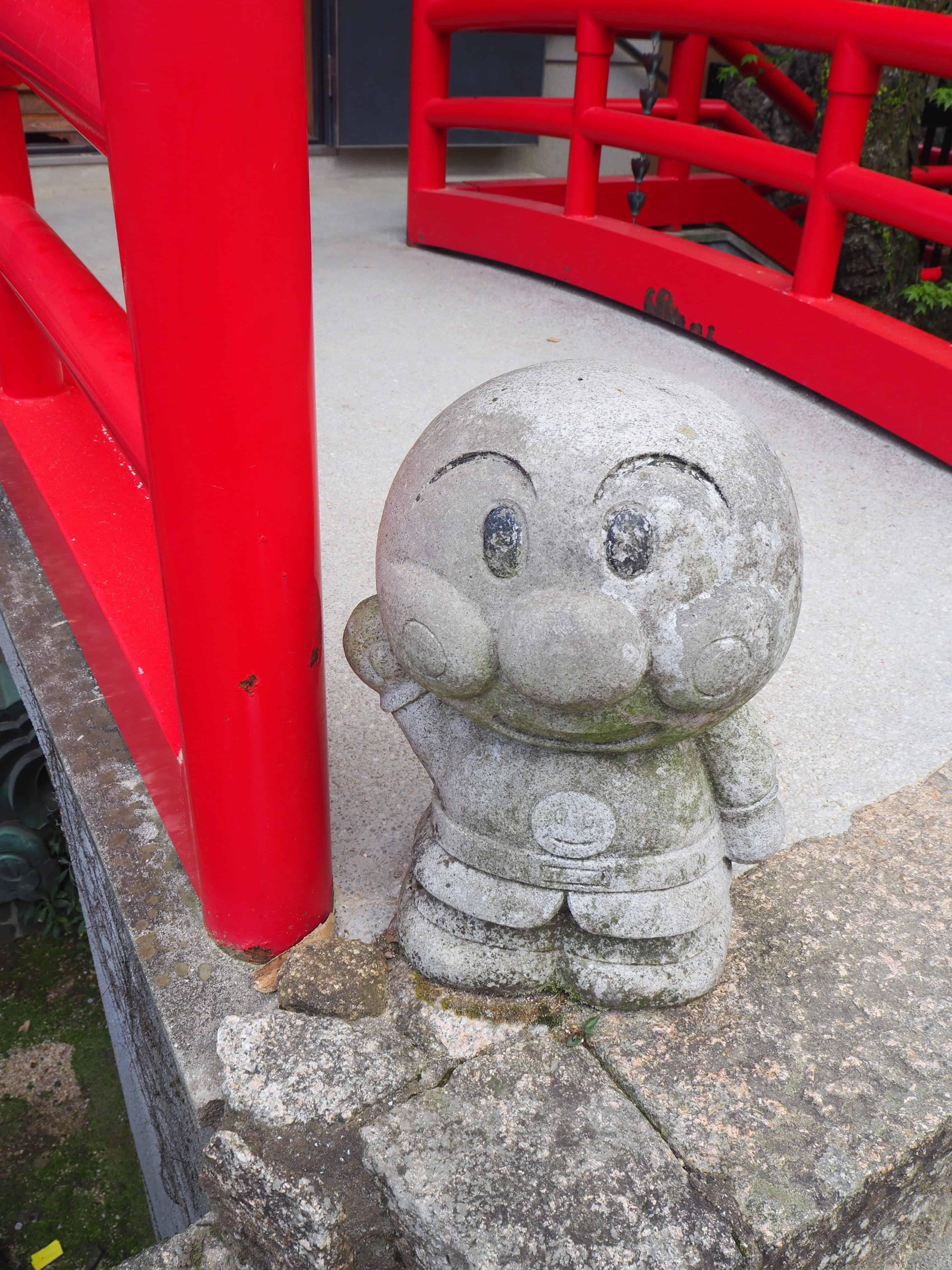 mignone petite statue