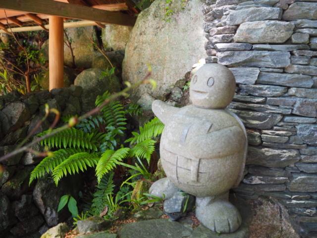petite statue