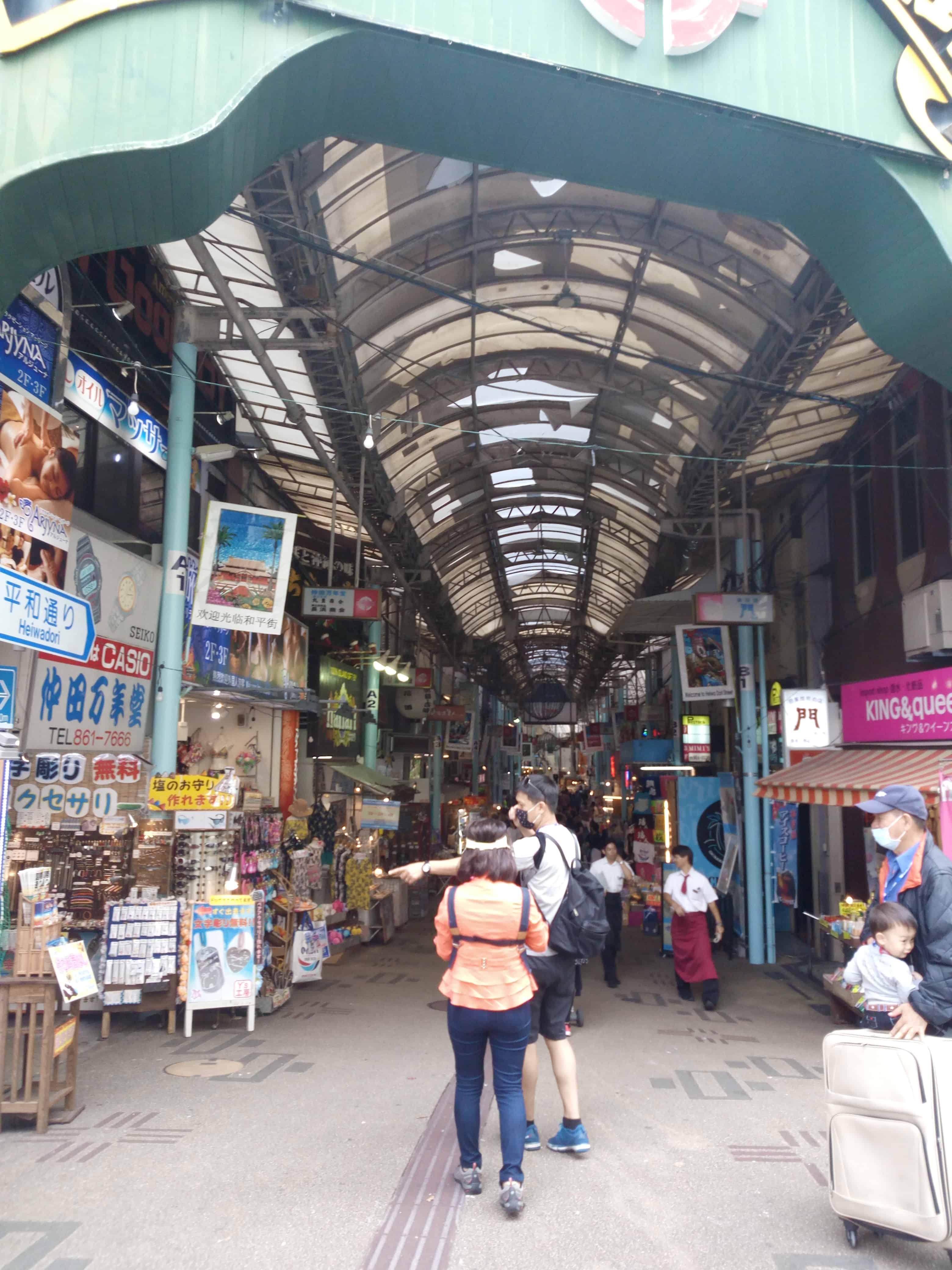 marché couvert