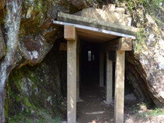 entrée de la mine
