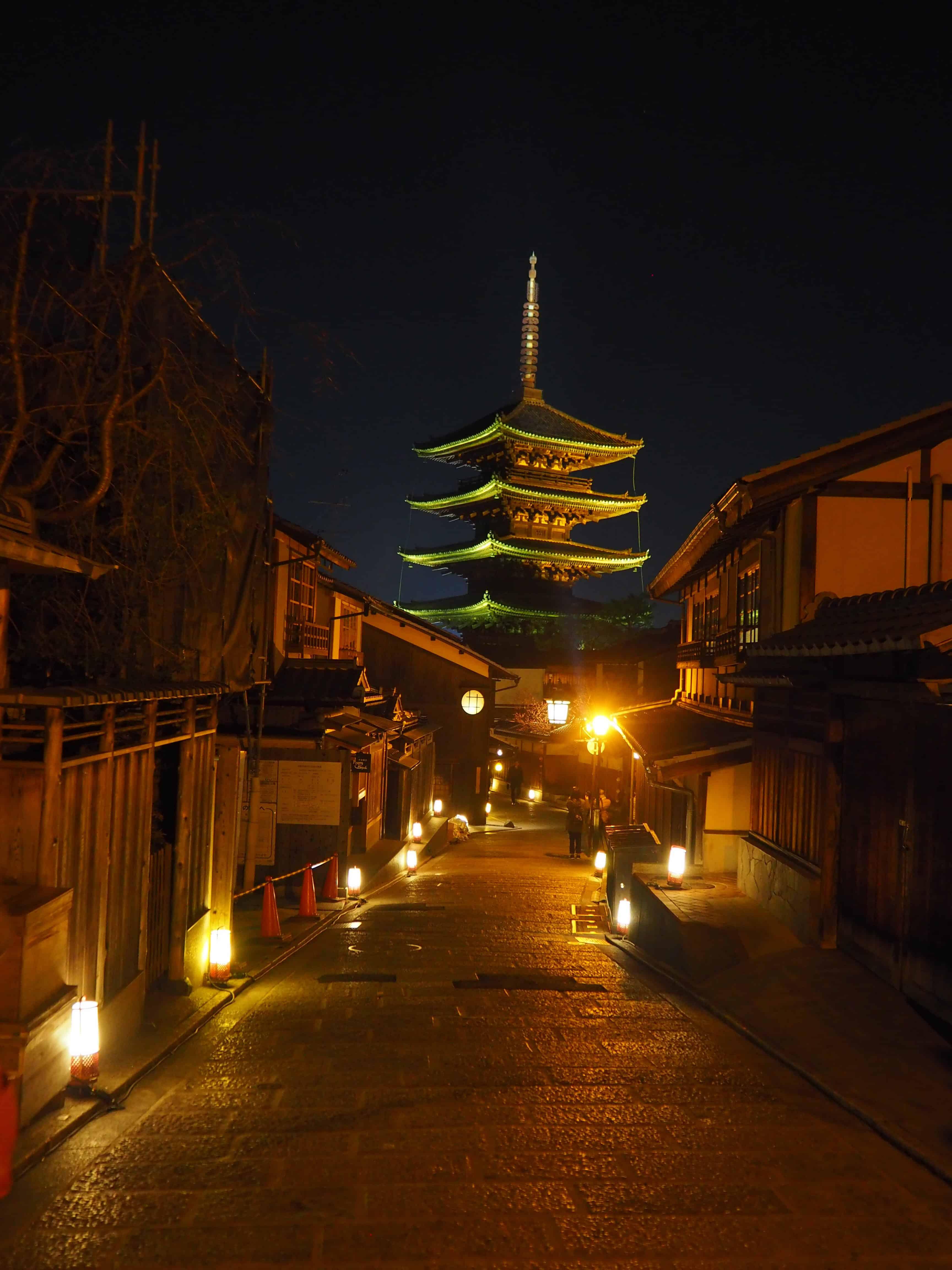 Kyoto de nuit