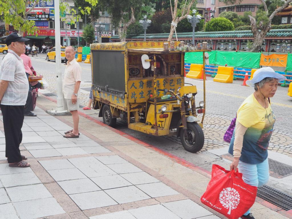 dans les rues de Taipei