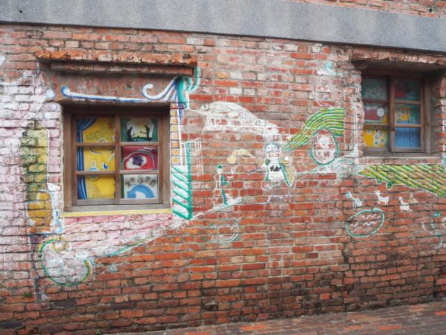 ancien mur et street art