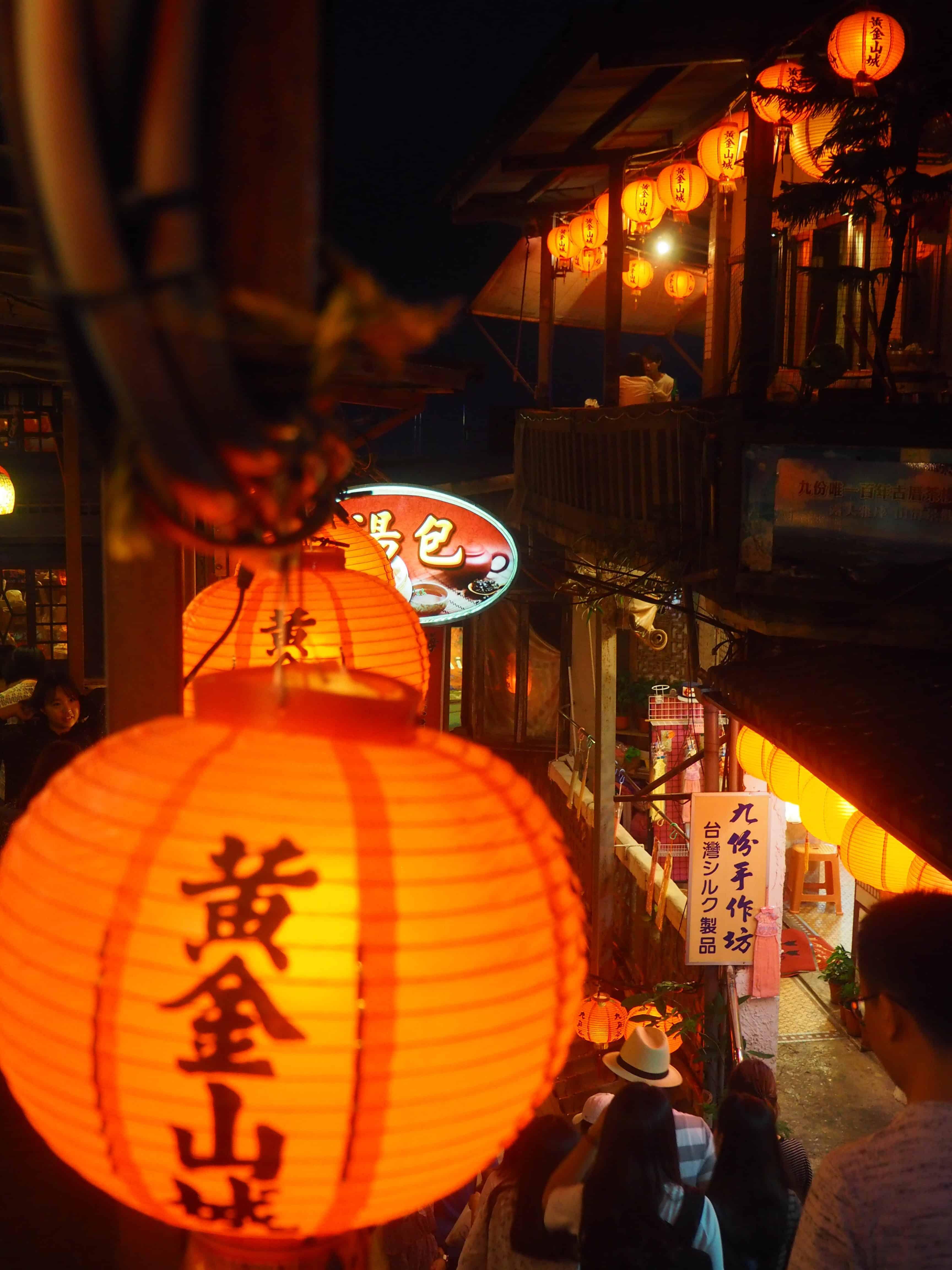 lanternes rouges japonaises