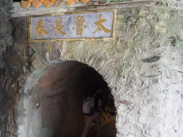 entrée pour accéder au temple
