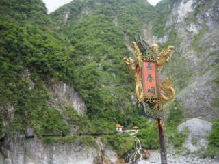 panneau orné de dragons